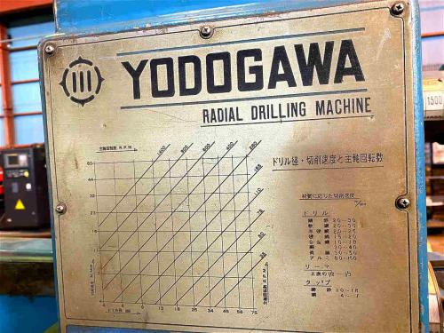 ラジアルボール盤 Radial Drilling Machine